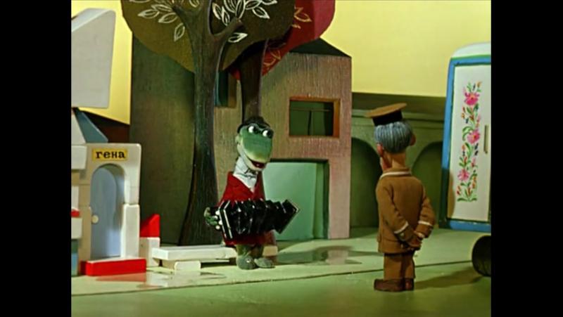 Чебурашка и Крокодил Гена (СССР, Роман Качанов, 1969-1983)
