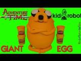 Распаковка ГИГАНТСКОЕ Плей До Яйцо Джейк Время Приключений Adventure Time KIDROBOT