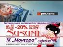 Магазин SUSUMI