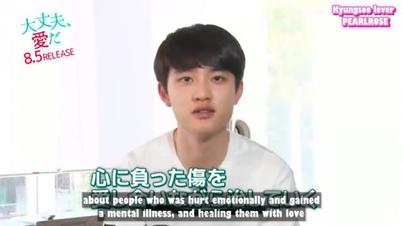 150702 Okay It's Love message for Japanese fans @ EXO's D.O