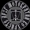 """Друзья """"Мотобратии во Христе"""" в городе Воронеже"""