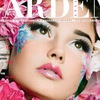 JEWELRY GARDEN magazine