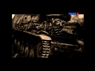 Русский и один в поле - Воин