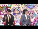 Ame ta-lk! (2015.12.30) - 5HSP Pt.3: Degawa and Kano (出川と狩野)
