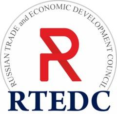 Совет по развитию внешней торговли и международных экономических отношений | Ассоциация предпринимателей Китая
