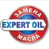 Сеть пунктов по замене масел Expert Oil