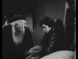 Пять невест (1929) Александр Соловьев