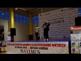 Maximus 15/11/15