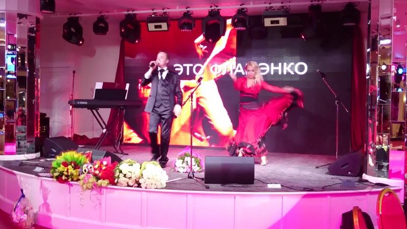 Это Фламенко Сергей Избаш и Светлана Турилова