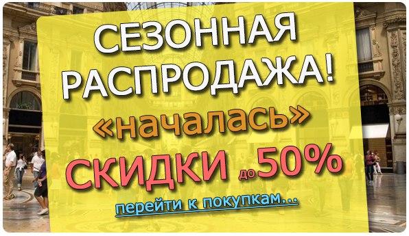Ссылка evrotkani.ru