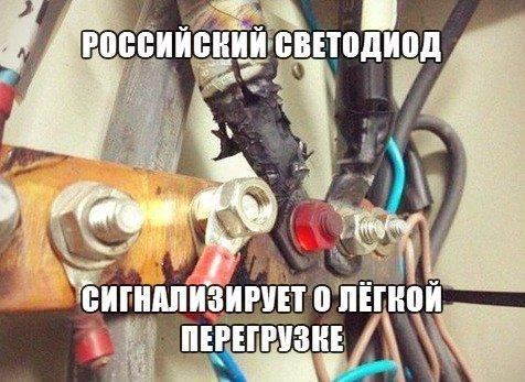 http://cs627521.vk.me/v627521736/3988d/2YMaLX0C4vU.jpg