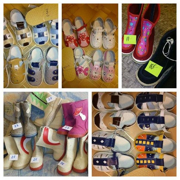 Мартуни - Детская обувь оптом
