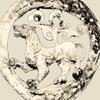 Поволжская Археология