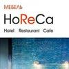 Mebel HoReCa