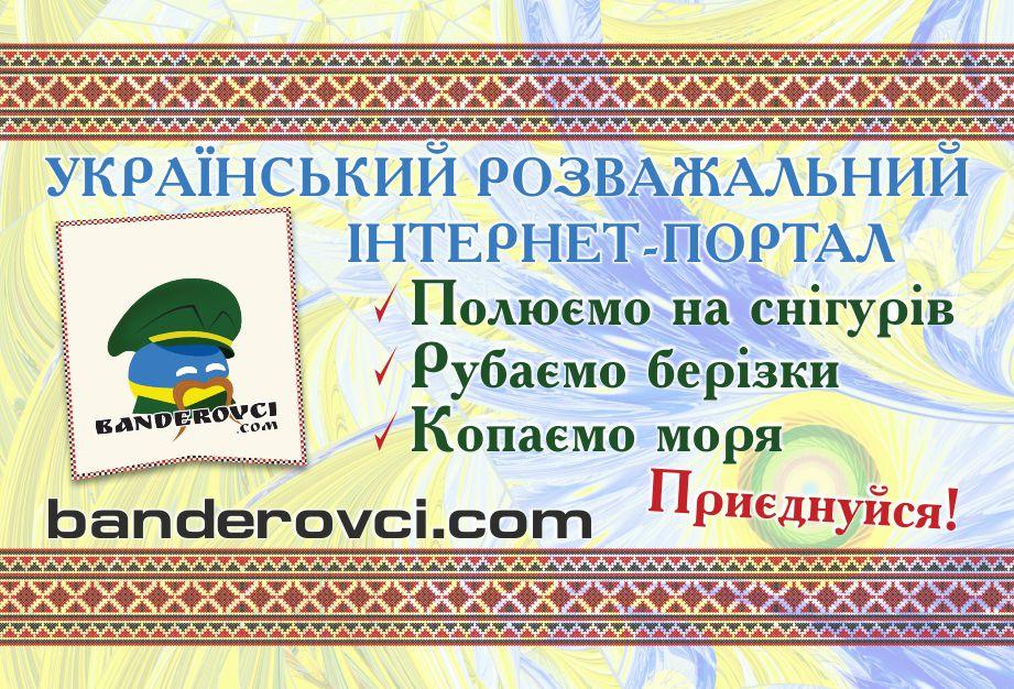 Украинская диаспора намерена протестовать против концертов Ани Лорак в США - Цензор.НЕТ 3015