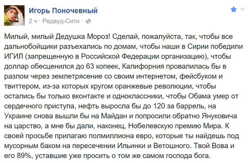 Относительно польского депутата Корвина-Микке, посетившего Крым, открыто уголовное производство, - прокуратура - Цензор.НЕТ 7553