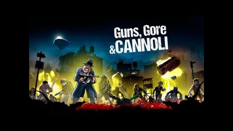 Guns, Gore Cannoli - Много зомбятины 2