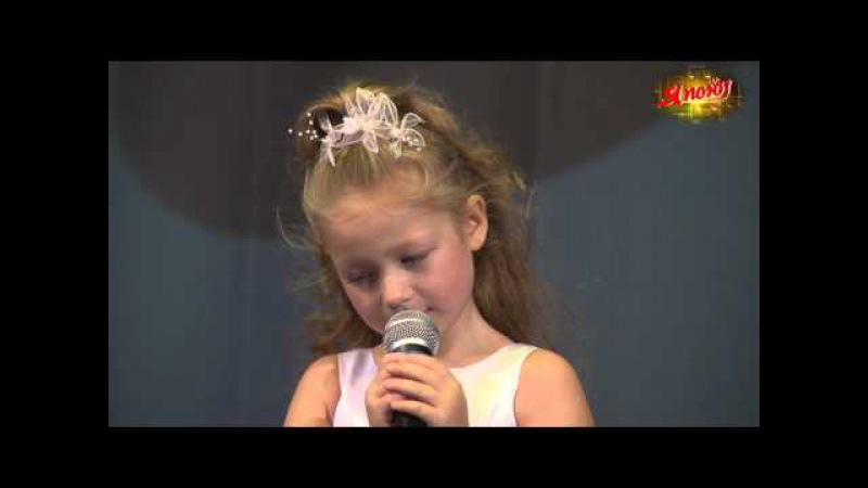 Грачёва Антонина. Первый Международный Вокальный конкурс Я Пою