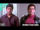 Brother From India Movie Scene Kabhi Khushi Kabhie Gham Shahrukh Kareena Hrithik