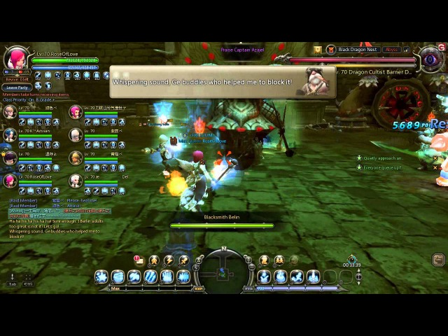 Dragon Nest Black Dragon Nest Stage 2 Elestra Ice Witch Perspective Clear