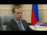 Дмитрий Медведев обсудил с главой Росмолодежи вопросы поддержки молодых предпринимателей - Первый канал