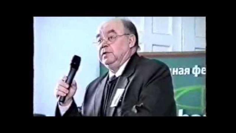 Демин Валерий Никитич Доклад на конференции по Гиперборее РГО 2004 г