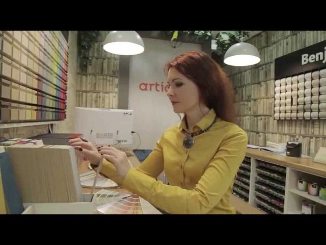 Интерьерный шоппинг с дизайнером Еленой Тихоновой. Скандинавский стиль в интер ...