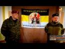 Александр Невский с Казачеством 15 марта 2015 год г Стаханов Донбасс Новороссия