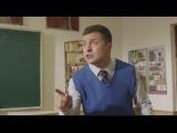 В.Зеленский высказал своё мнения. Премьера