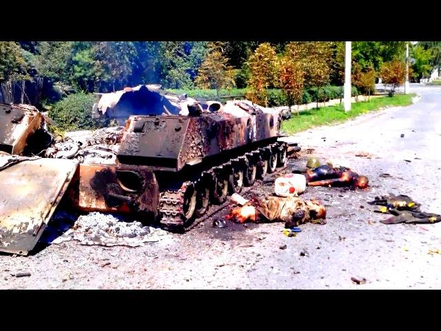 18 Шахтерск. Новороссия. Уничтоженные боевики 25 ОВДБ