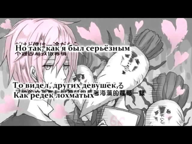 VY2 YUMA - A clingy boy sticking for 15 Years (rus sub)