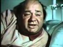 Евгений Леонов. Трезвый подход . Фитиль , 1974 год.