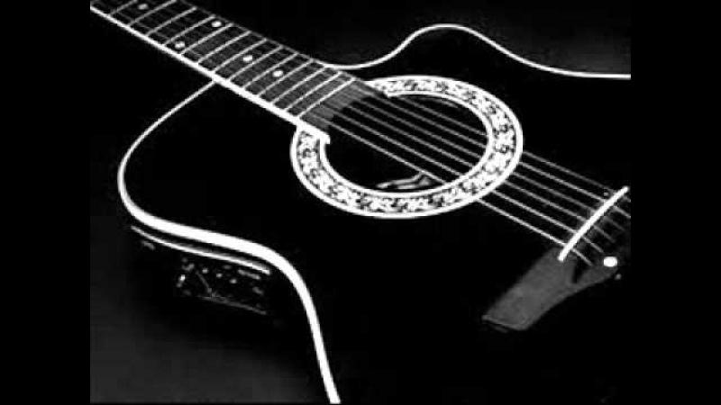 Саламбек Дахаев - Не Покидай Меня guitar [Кавказ]