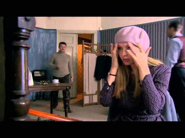 Красная капелла, 16 серия