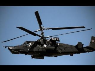 Танец боевого вертолета КА-50