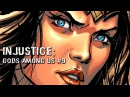 Несправедливость: Боги среди нас 9 - Комиксы DC