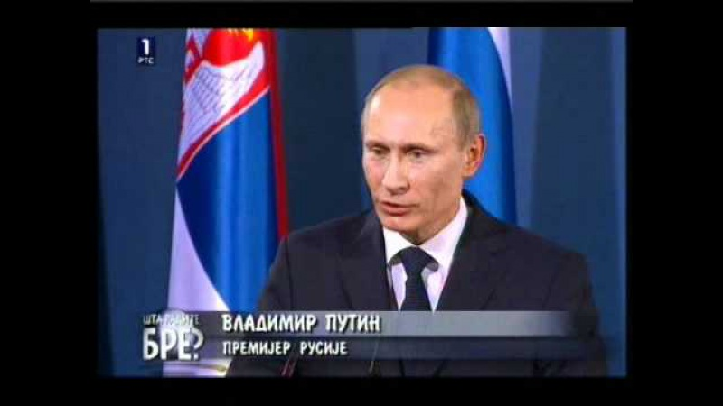 Putin, pocasni gradjanin Kosova, ostao bez teksta