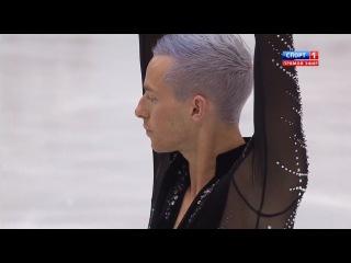 2015 Rostelecom Cup. Men - SP. Adam RIPPON