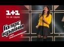 Татьяна Сергиенко Искала - выбор вслепую - Голос страны 6 сезон