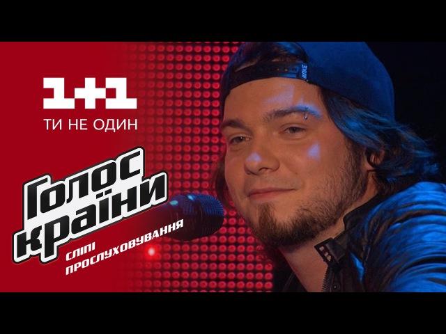 Алексей Веренчик Another brick in the wall - выбор вслепую - Голос страны 6 сезон