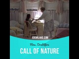 Идиомы в кино: Call of nature (