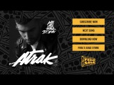 A-Trak - We All Fall Down feat. Jamie Lidell