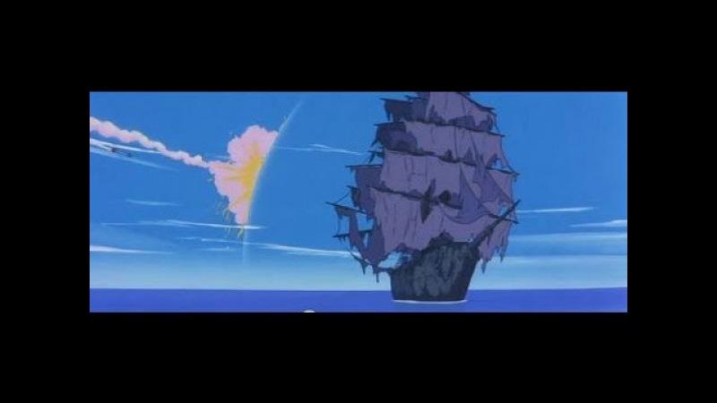мультфильм Летающий корабль призрак