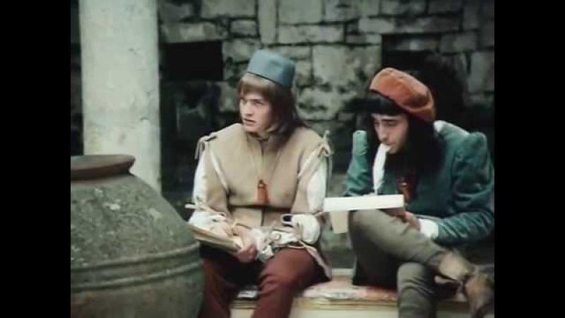 Вход в лабиринт (1 серия) (1989) Полная версия