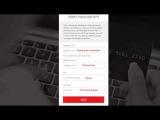 Регистрация и верификация кошелька Xapo. Пошаговая инструкция