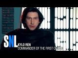 Star Wars Undercover Boss Starkiller Base - SNL