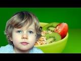 Как приучить детей к здоровому питанию. Рецепт полезного завтрака - Академия здоровья