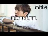Lee Min Ho - Thank You (rus sub)