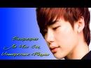 K-Star: Биография Ли Чон Сок | Lee Jong Suk | 이종석 Интересные Факты [MinKe]