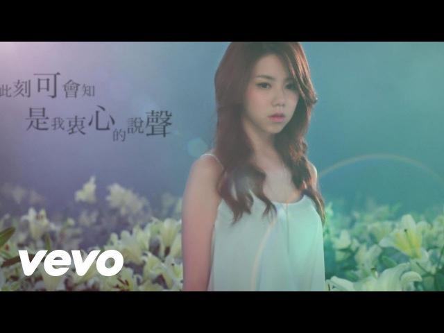 G.E.M. - 喜歡你 (Xihuan Ni) Hei Fun Nei